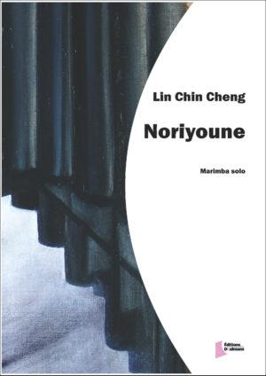 Noriyoune by Chin-Cheng Lin