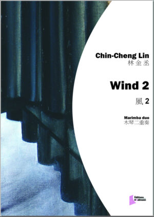 Wind 2 by Chin-Cheng Lin