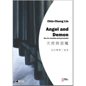 Angel and Demon for duo – Chin-Cheng Lin